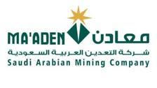 Saudi Maaden restarts aluminum plant production line