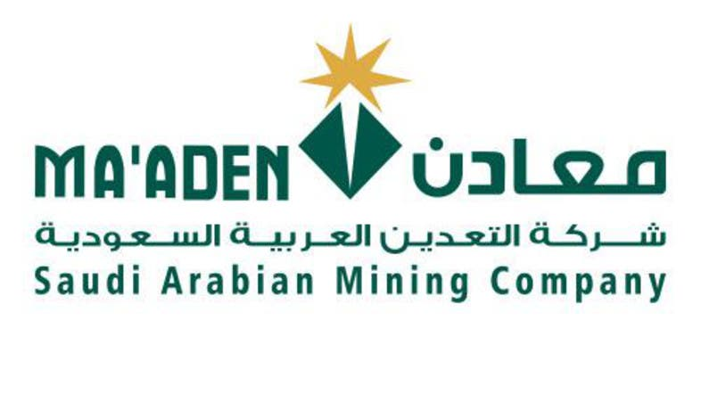 Image result for Maaden, Saudi Arabia