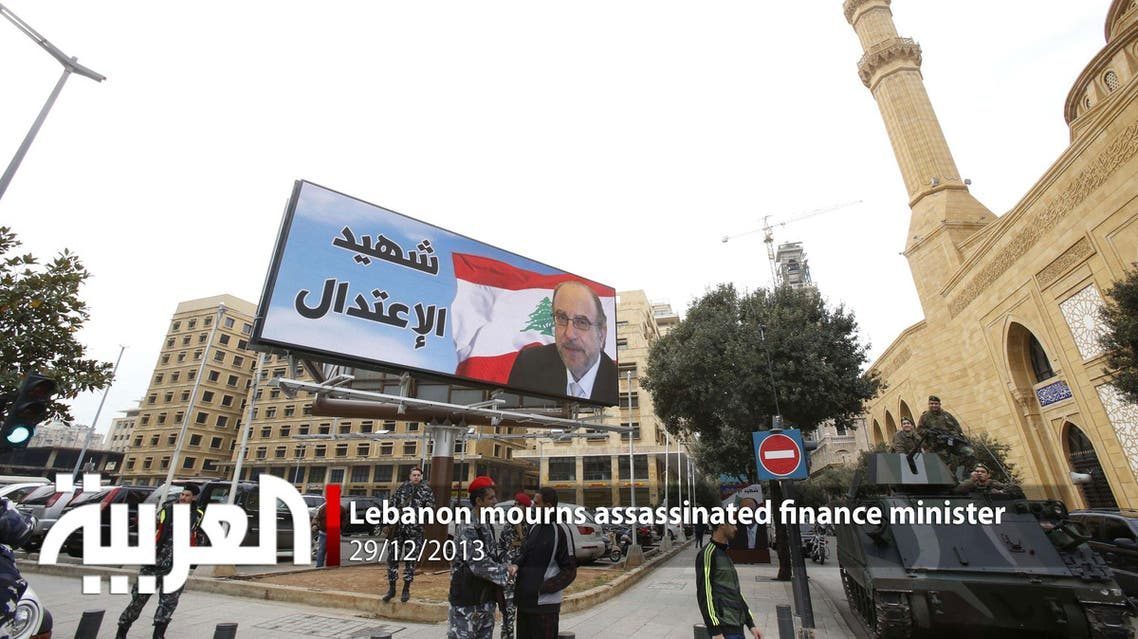 Lebanon mourns assassinated finance minister