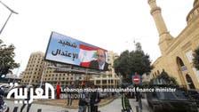 Lebanon mourns assassinated finance minister
