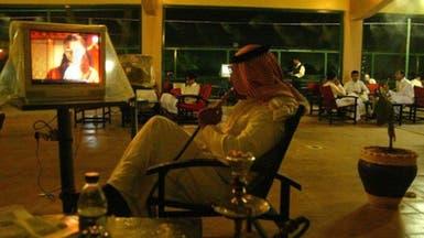 إغلاق 8 مقاهي في السعودية سمحت بالتدخين
