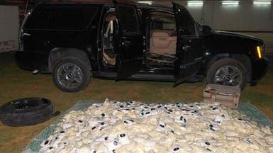 تنسيق أردني - سعودي يحبط تهريب 9 آلاف حبة مخدرة