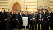 Anti-Hezbollah coalition wants Lebanon 'freed' from group's arms