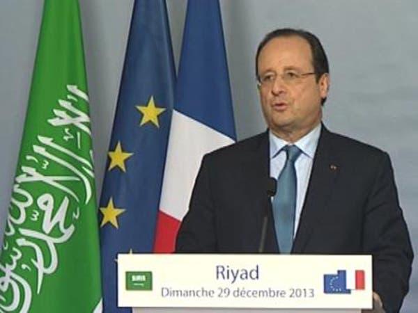 هولاند: نثمن جهود السعودية لمكافحة المتطرفين بسوريا