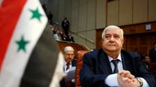 Syria committed to Iran attending peace talks