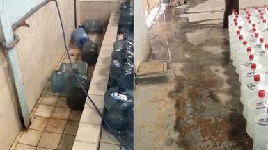 ضبط مصنع ملوث للمياه في جنوب العاصمة الرياض
