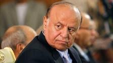 یمنی صدر کے ہاتھوں سیکیورٹی افسروں کی برطرفی