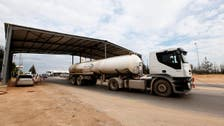 Libyan oil revenues plunge as protests hurt output