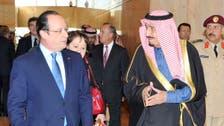 France affirms Saudi support on Syrian crisis