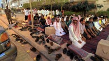 Saudi religious police warn against New Year's celebrations