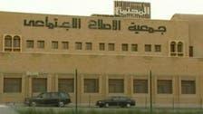 مطالبات بحظر الجمعيات الداعمة للإخوان في الكويت