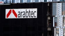 Dubai-listed Arabtec swings to annual loss, blames real estate slowdown