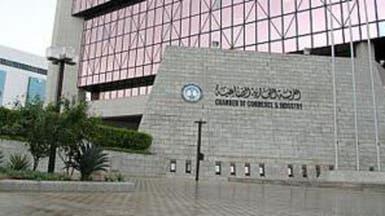 غرفة الرياض تدعو لسرعة فتح السوق السعودية للأجانب