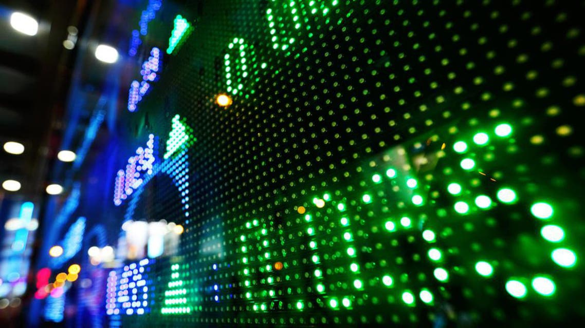 World stock markets finished the year at a six-year peak. (File photo: Shutterstock)