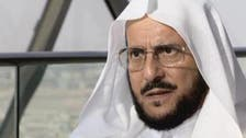 Saudi religious police chief rejects repression to enforce Shariah code