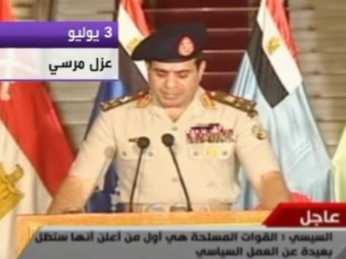 2013.. عام مليء بالأحداث في مصر