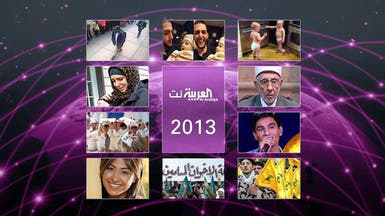 """10 أخبار تستحوذ على أعلى قراءات """"العربية.نت"""" في 2013"""