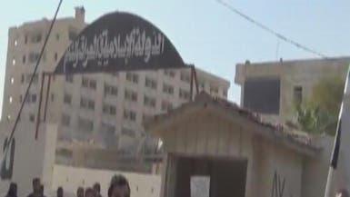 """داعش تقتحم مكتب """"سوريا مباشر"""" باللاذقية وتخطف صحفياً"""
