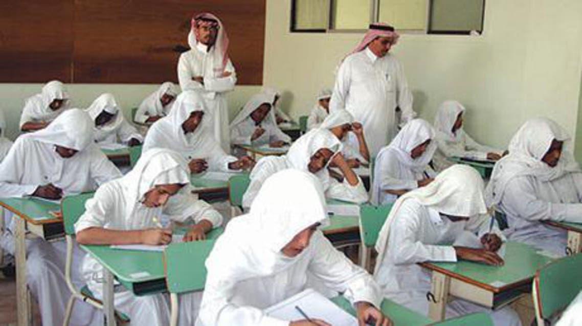 صفوف تعليم الكبار في السعودية
