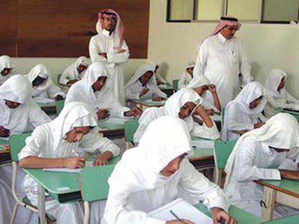 """120  ألف سعودي يلتحقون بمقاعد """"تعليم الكبار"""""""