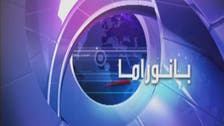 1900GMT: Panorama: Iraqi MPs resign over Anbar security crackdown