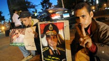 Will 2014 see Sisi as Egypt's next president?
