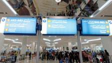 Dubai airport passenger traffic climbs in April
