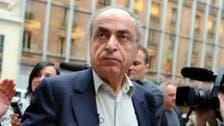 توقيف رجل أعمال فرنسي من أصل لبناني في لندن