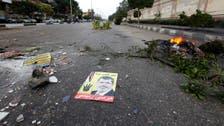 Egypt seizes assets of Muslim Brotherhood leaders