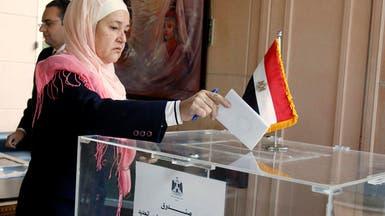 المصريون يترقبون الإعلان عن نتائج الاستفتاء