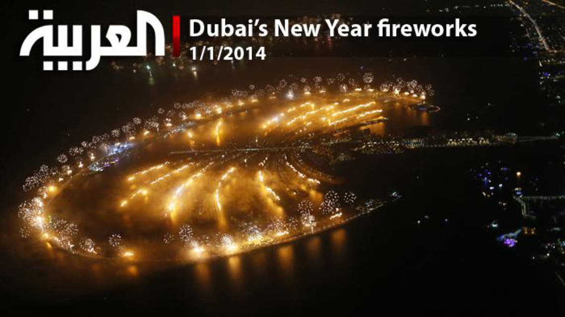 Dubai's New Year Fireworks