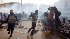 Mauritania to set up slavery tribunal