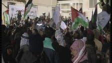 اوسلو معاہدے سے قبل حراست میں لیے گئے 26 فلسطینیوں کی رہائی