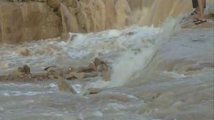 السعودية شهدت كميات هائلة من الأمطار عام 2013