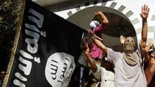 امریکا کے تاریک دن آنے والے ہیں: القاعدہ