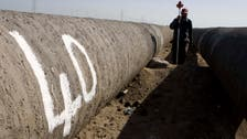 Egypt announces auction for 22 oil, gas exploration concessions