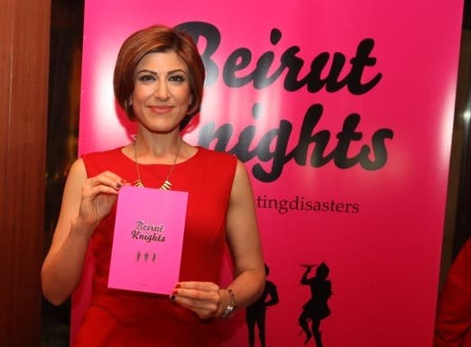 author Jasmina Najjar welcomed guests and signed copies of the novel. (Photo courtesy: Beirut Night Life)