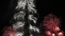 Dubai cancels New Year's fireworks, settles for 'safer' option