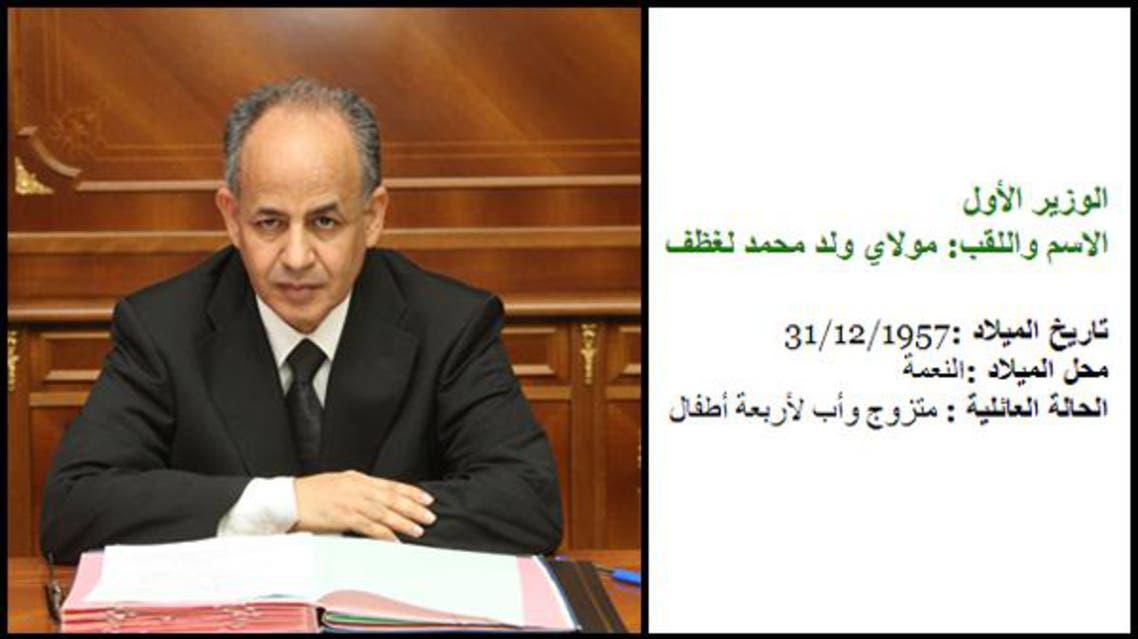رئيس الوزراء الموريتاني من مواليد آخر يوم بالسنة