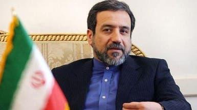 محادثات ثنائية بين إيران وألمانيا الأحد في طهران