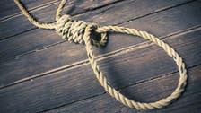 Jordanian child hangs himself after school bullying