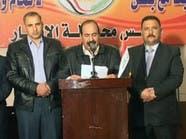 قرار بإلقاء القبض على أعضاء مجلس محافظة الأنبار