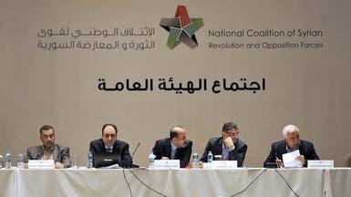 """الائتلاف السوري يجدد اتهام """"داعش"""" بالعلاقة مع الأسد"""