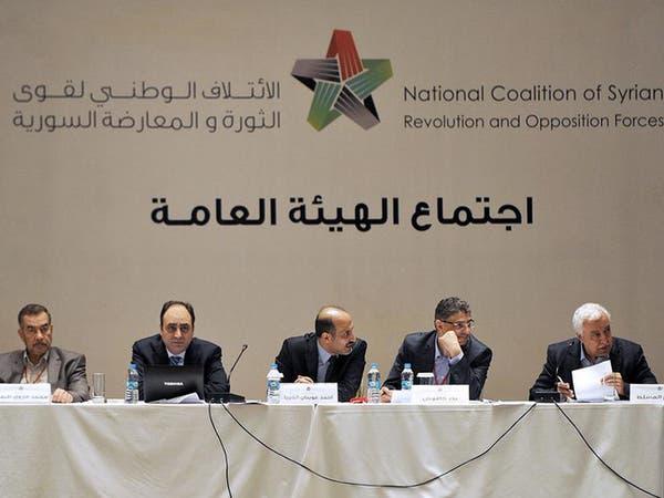"""الائتلاف يرجئ قرار المشاركة في """"جنيف 2"""" حتى 17 يناير"""