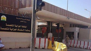 سجن سعودي سلم جواز سفره لتنظيم داعش في سوريا
