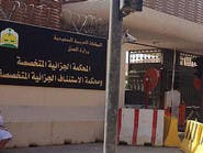 السعودية.. بدء محاكمة خلية داعشية مكونة من 45 إرهابياً