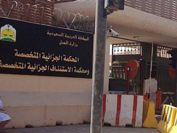 بدء محاكمة 4 أشخاص من خلية خططت لاغتيال الملك عبدالله