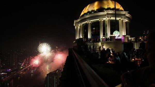 بانكوك, تايلاند