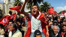 دستور تونس في طي الكتمان قبيل بدء التصويت