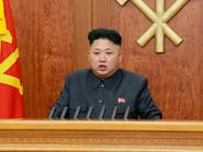 بيونغ يانغ تهدد.. الغرق لليابان والظلام والرماد لأميركا
